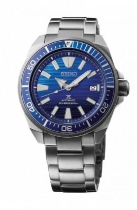 Rellotge Seiko Prospex Divers SRPC93K1